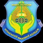 ВСП «Ірпінський фаховий коледж НУБіП України»