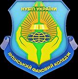 Навчально-інформаційний портал ВСП «Ірпінський фаховий коледж НУБіП України»